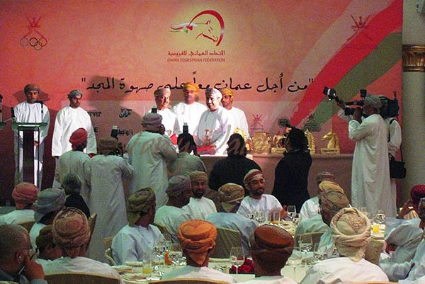 Oman Equestrian Federation Dinner