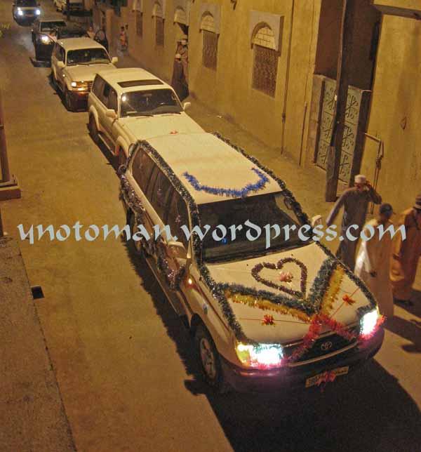 Wedding Arrival Oman
