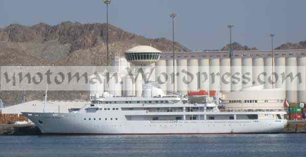Loaloat al Behar at berth in Mina Sultan Qaboos