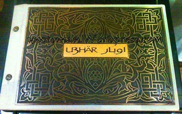 Ubhars metal covered menu