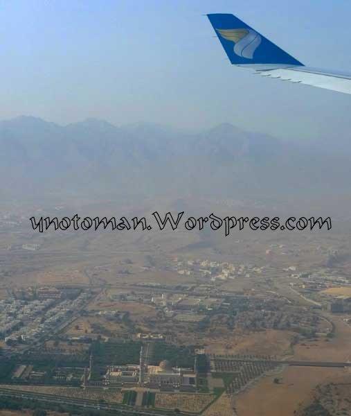 Oman Air over Sultan Qaboos Grand Mosque