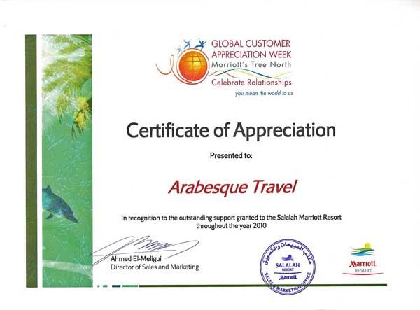 Marriott Certificate for Arabesque