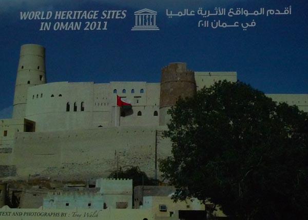 Oman UNESCO Calendar 2011