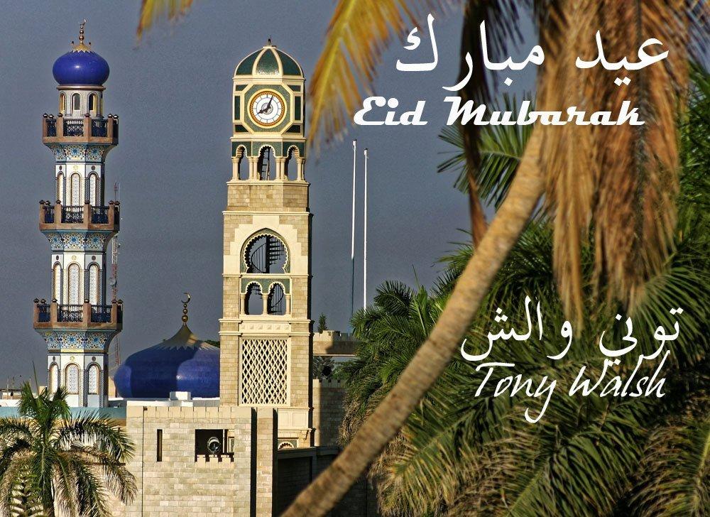 Eid Mubarak Sept 2015