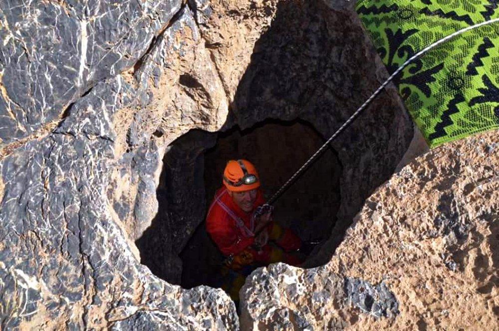 Jabal Akhdar cave entrance