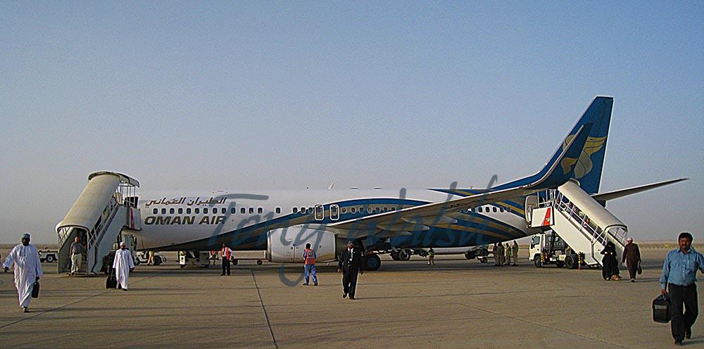 Oman Air at Salalah old Terminal