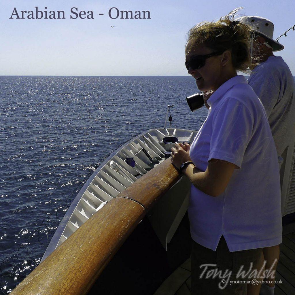 Arabian Sea Oman