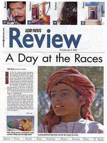 Camel Racing in Oman