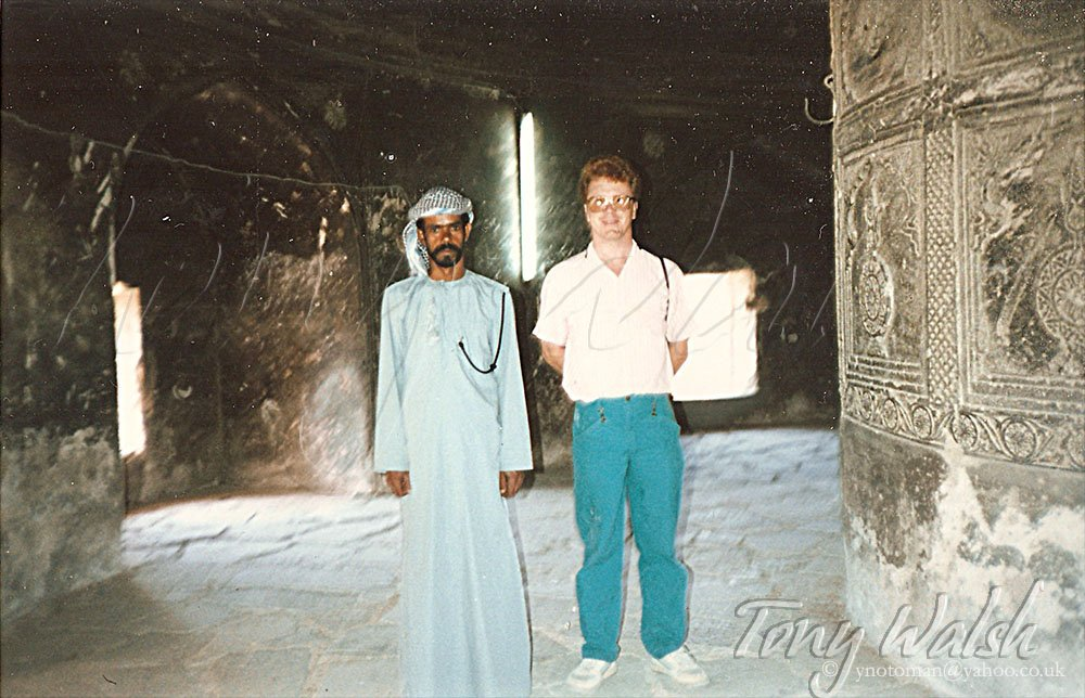 I obtained permission to enter Al Hazm Fort, which at the time was home to a Police Station – the officer and I are in the Cannon Tower.
