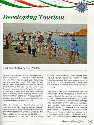 Developing Tourism in Oman