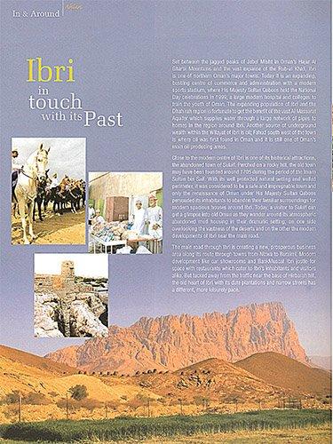 Ibri Oman