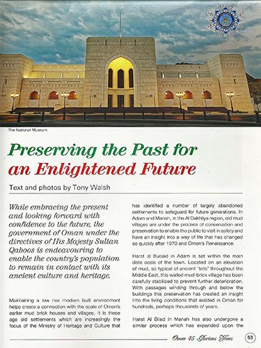 Heritage in Oman