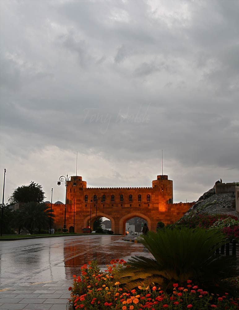 Muscat Gate on a rainy morning