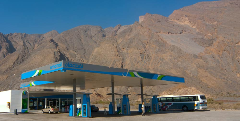 Oman Oil waiting for customers