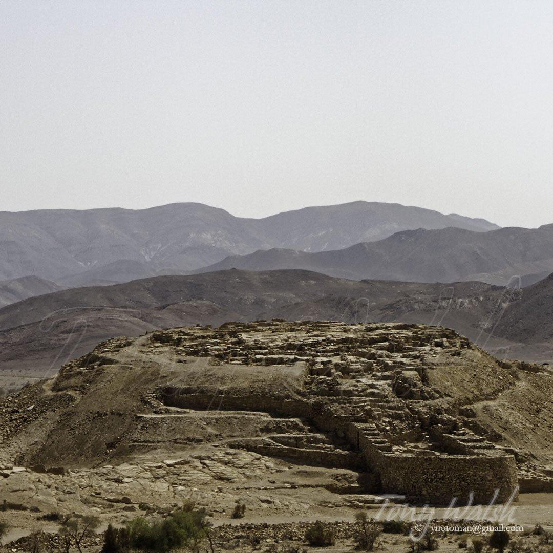 Salut Fort Oman