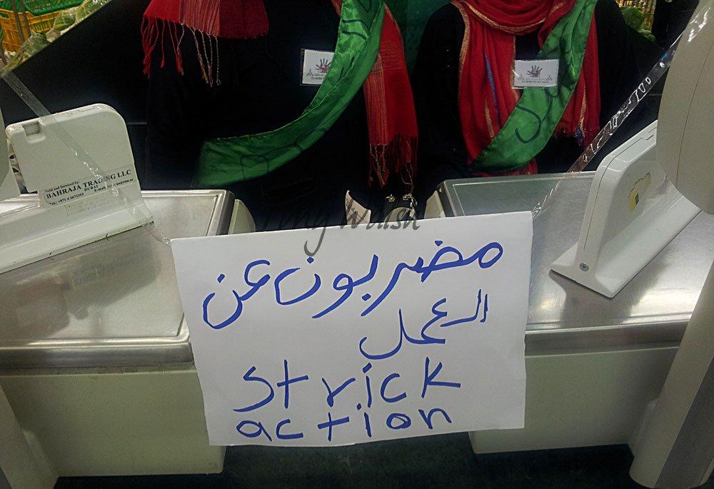 Strike Action at Lulu