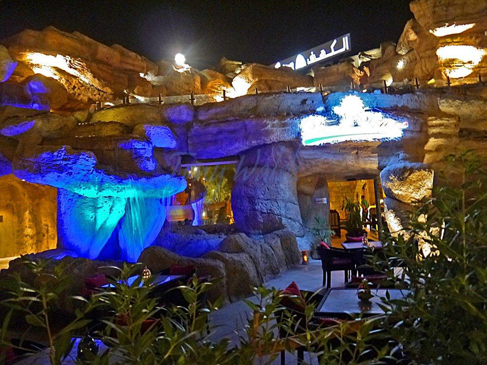 The Cave Rumba Lattina exterior