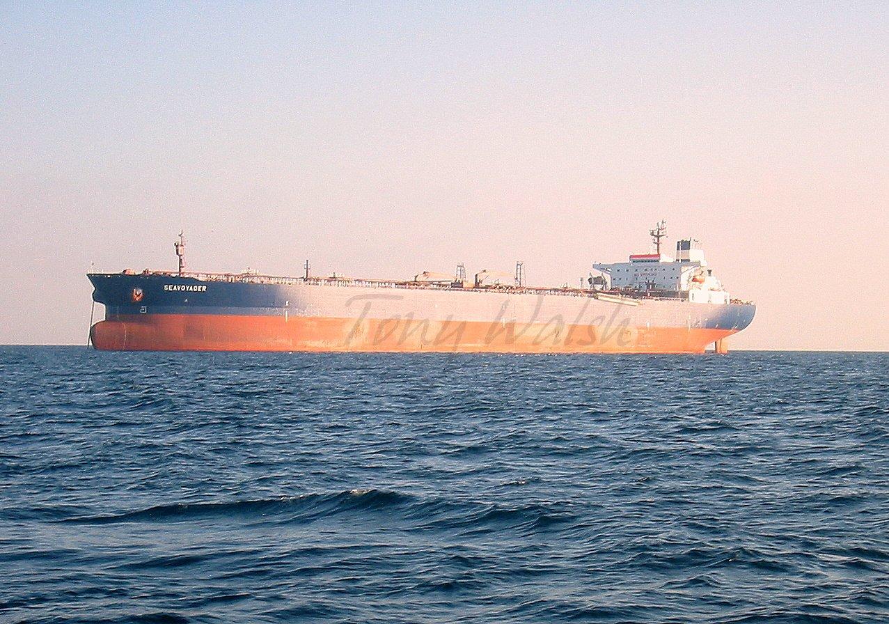 Oil Tanker near Muscat