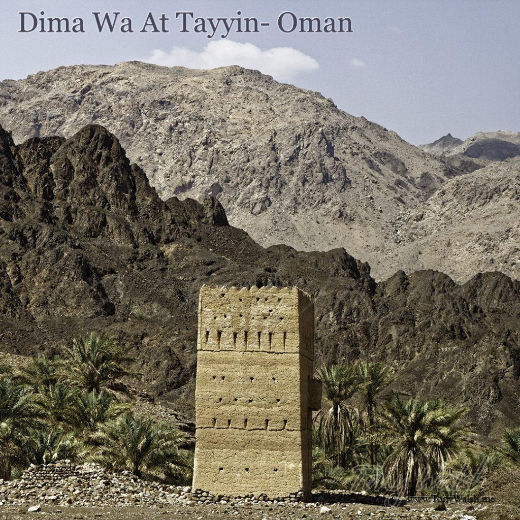 Dima Wa At Tayyin- Oman
