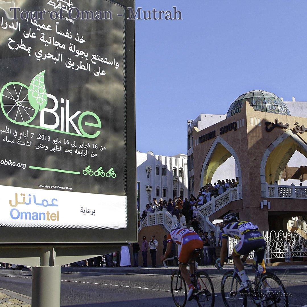 Tour of Oman - Mutrah